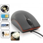 mouse-gsm-500x500